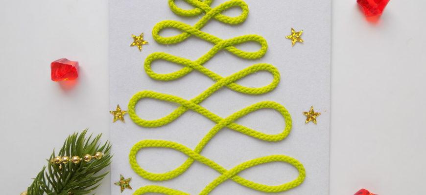 Новогодняя открытка с елочкой из шнура