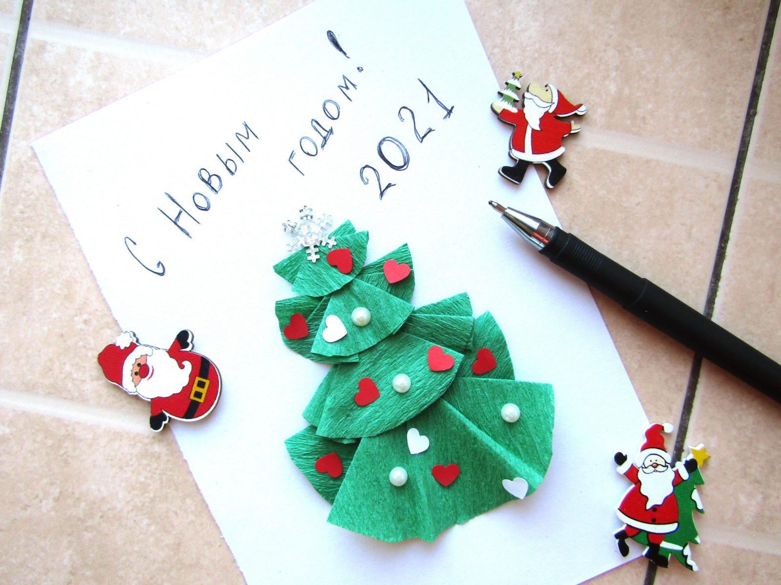 Новогодняя открытка из бумаги-7