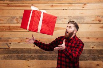 Что подарить парню на День Рождения?