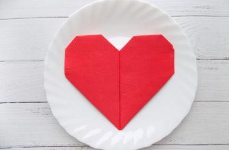 Бумажное сердце -12