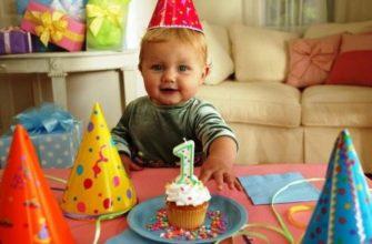 Что подарить на день рождения ребенку