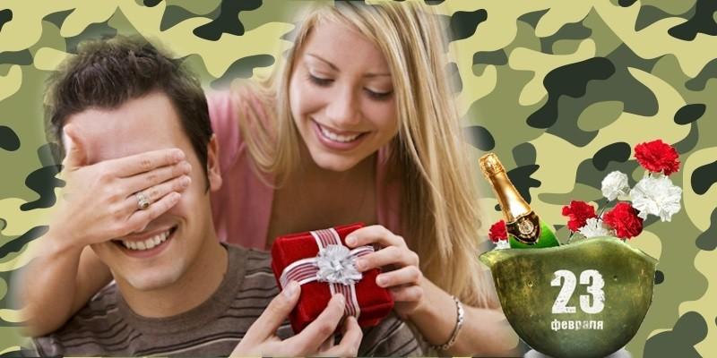 ТОП-7 идей подарков мужчинам на 23 февраля