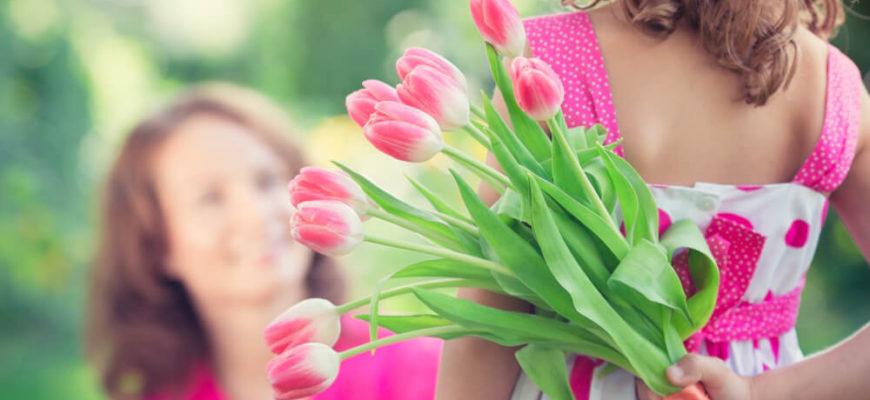 Что подарить маме на 8 марта?