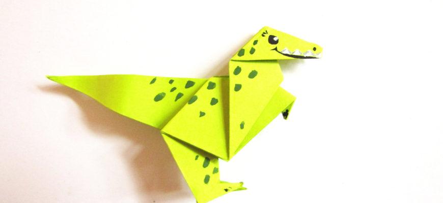 Динозавр оригами из бумаги-24