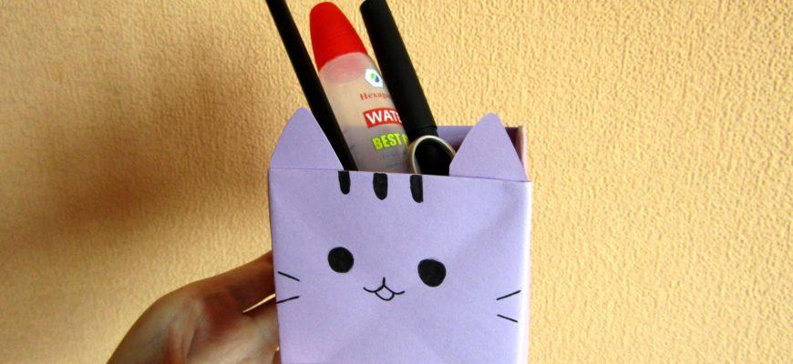 Оригами подставка для карандашей Пушин