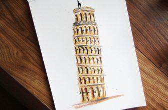 Пизанская башня гуашью